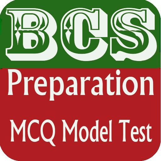 BCS Model Test 2017