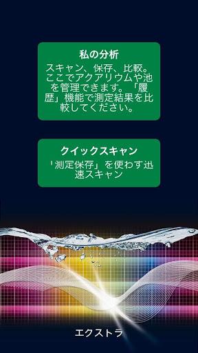 JBL プロスキャン – スマ