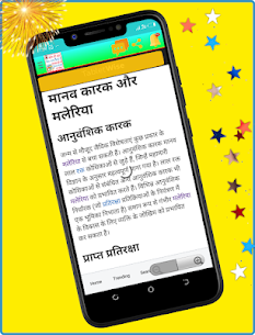 All Medicine Information~Inquiry by Name Apk Latest Version Download For Android 6