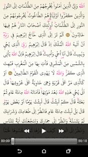 Kuran-ı Kerim 3.Cüz - náhled