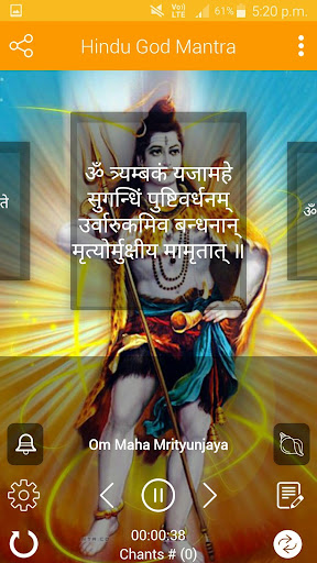 Hindu Gods Mantra with Audio -Vedic Mantra 1.0 screenshots 3