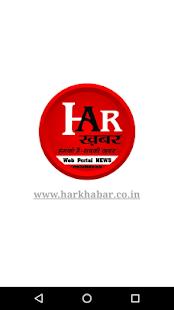Har Khabar - náhled