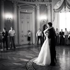 Wedding photographer Natalya Burnashkina (Burnashkina). Photo of 15.07.2014