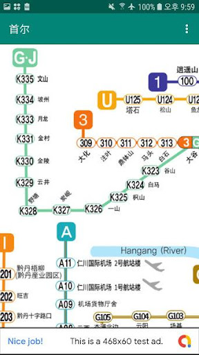 S.KoreaSubway screenshot 3