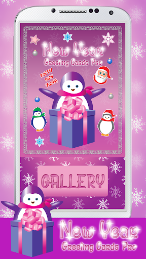 New Year Greeting Cards Pro