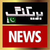 Breaking News Pak