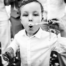 Wedding photographer Anastasiya Lesnova (Lesnovaphoto). Photo of 24.04.2018