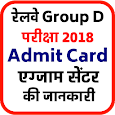 RRB Group D Exam 2018 Admit Card City date details icon
