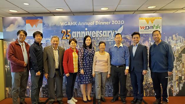 WGAHK Annual Dinner 2020