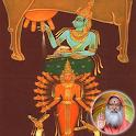SGS Bhagavad Gita icon