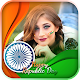 Download Republic Day Photo Frames For PC Windows and Mac