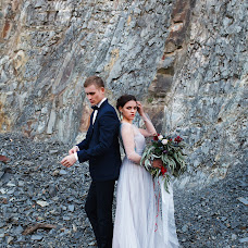 Wedding photographer Lina Ditc (dietz). Photo of 04.05.2016