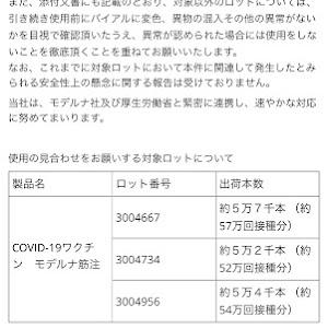 スイフト ZC83S 2017 5MTのカスタム事例画像 ゴロフ13さんの2021年08月26日22:04の投稿