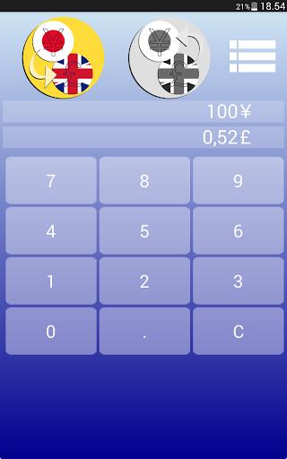 玩財經App|Yen Pound sterling converter免費|APP試玩