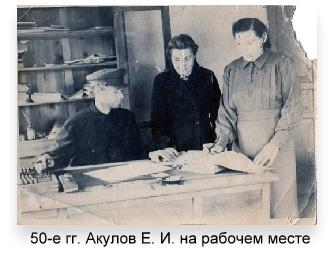 C:\Documents and Settings\Admin\Рабочий стол\Аёшка\41.jpg