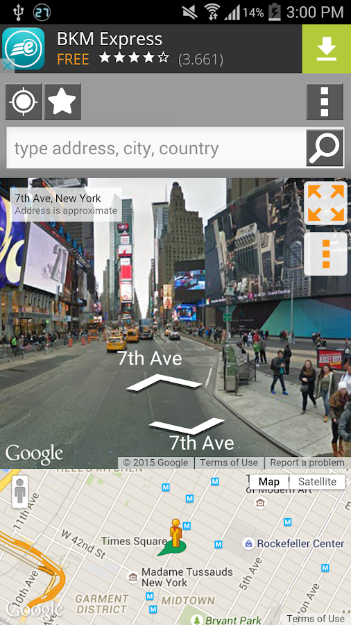 Street Panorama View- screenshot
