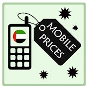 Mobile Price in Dubai - UAE