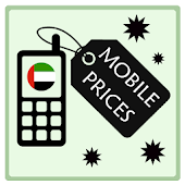 Mobile Price in Dubai - UAE