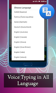 App Voice Typing in All Language : Speech to Text APK for Windows Phone