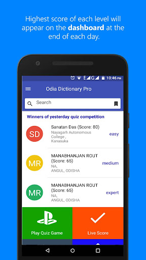 Odia Dictionary Pro By Sumeet Roy Google Play United States -