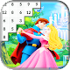 Download Princess Pixel Art: Princess Color By Number For PC Windows and Mac