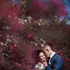 Wedding photographer Ekaterina Trifonova (Trifonova). Photo of 04.05.2018