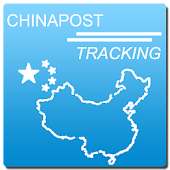 Tracking Tool For Chinapost