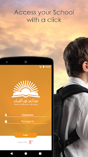 Noor Al-Eyman Schools - Classera - náhled