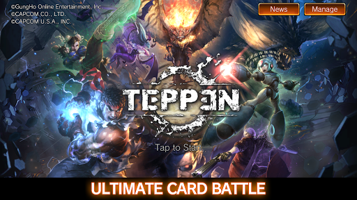 TEPPEN - screenshot