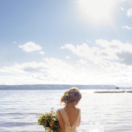 Wedding photographer Beata Malasay (Beata). Photo of 08.08.2017