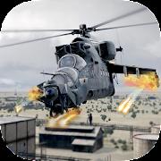 Gunship Air Strike