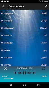 Download الشيخ صلاح بوخاطر قرآن كريم كامل بدون إنترنت For PC Windows and Mac apk screenshot 8
