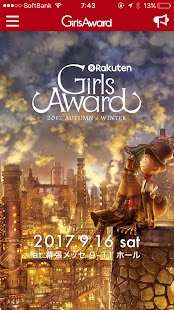 GirlsAward- screenshot thumbnail