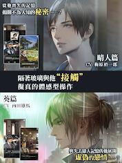 被囚禁的掌心 Giochi (APK) scaricare gratis per Android/PC/Windows screenshot