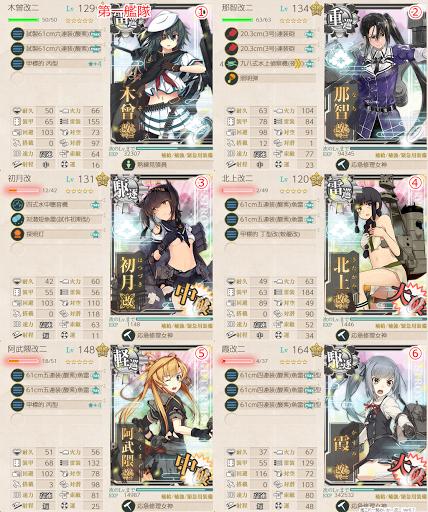 20夏E4-3-2RTA