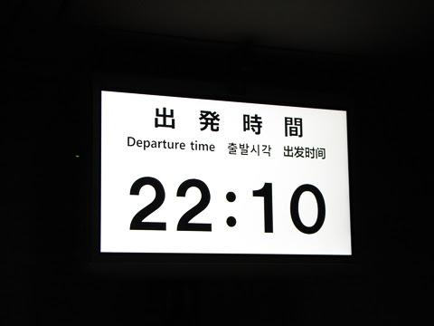 西鉄「どんたく号」 4851 液晶モニター_01