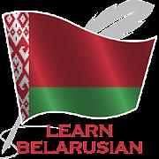 Learn Belarusian Free Offline For Travel