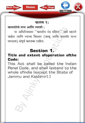 Laws in Marathi and English Apk Download 2