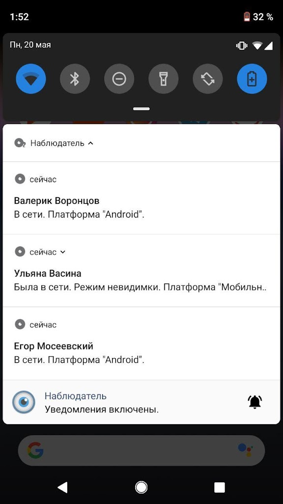вконтакте apk