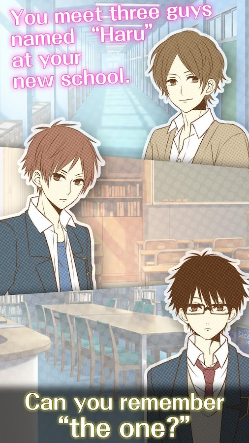 In Search of Haru : Otome Game Sweet Love Story- screenshot