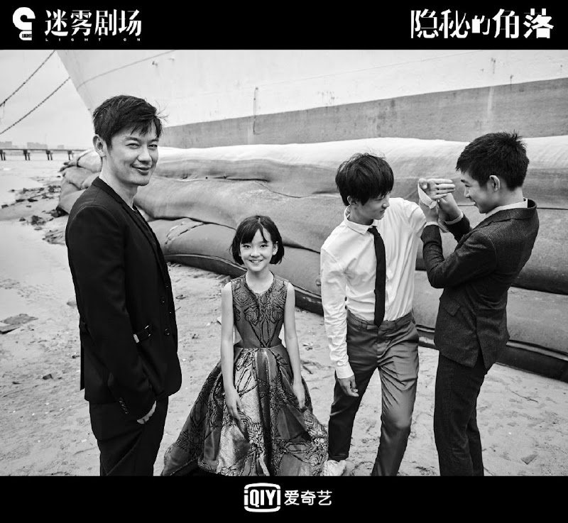 The Bad Kids / Cat's Cradle China Web Drama