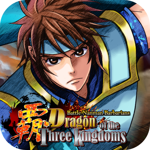Dragon of the 3 Kingdoms