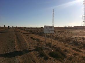 Photo: Tah, border to West Sahara