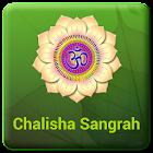 Chalisa Sangrah Audio & Lyrics icon