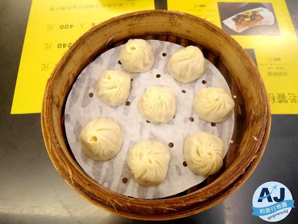 杭州小籠湯包 皮薄多汁 價格實惠 在地人與觀光客都喜愛 營業時間/電話分享