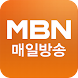 MBN 매일방송