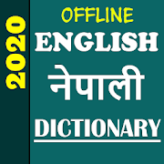 English Nepali Dictionary Offline 2019