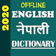 English Nepali Dictionary Offline 2019 Download on Windows