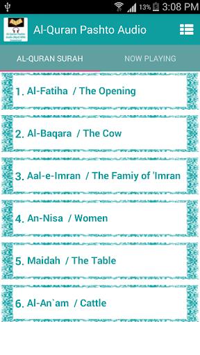 Pashto Al-Quran Audio+Download