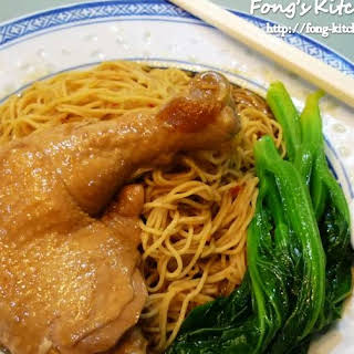Soy Sauce Chicken Noodles (油鸡面).